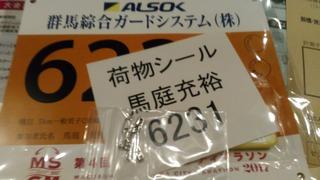 KIMG0585.JPG