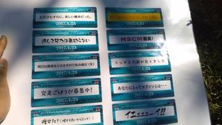 KIMG0608.JPG