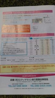 KIMG0623.JPG